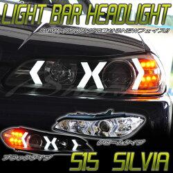S15/SILVIA/����ӥ�/LED/�������/�饤�ȥС�/�إåɥ饤��/��¤/�ѡ���/�ɥ�ե�/78WORKS/78�����