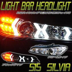 S15/SILVIA/シルビア/LED/イカリング/ライトバー/ヘッドライト/改造/パーツ/ドリフト/78WORKS/78ワークス