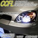 NCP10 NCP13 ヴィッツヘッドライト イカリングCCFL ブラックタイプ10系 SCP10 VITZ 78ワークス