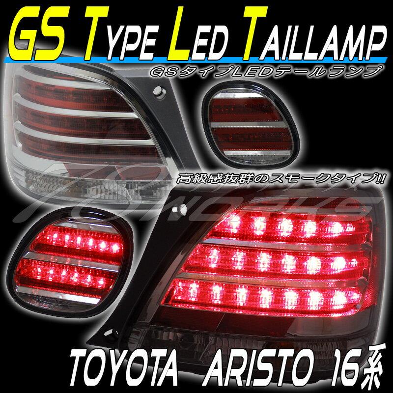 16 アリストLEDテールランプJZS160 161レクサス GS スモーク 78ワークス