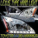 30 ハリアーレクサスタイプ ヘッドライトLEXUS RX330 LED 78ワークス