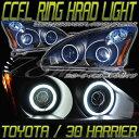 30 ハリアーイカリング ヘッドライトCCFL LEXUS RX330 LEDブラック 78ワークス