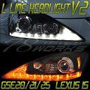 LEXUS IS ISF ISC GSE USE 20後期 タイプ ヘッドライト V2流れるウインカーシーケンシャルウインカーブラック / クローム 78ワークス