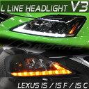 LEXUS IS後期 タイプ ヘッドライト V3流れるウインカー DRLシーケンシャルウインカーブラック / クローム 78ワークスISF ISC GSE USE 20