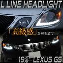 LEXUS 19 GSL LINE プロジェクターヘッドライトレクサスポジション Lポジブラック 78ワークス
