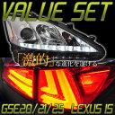 【バリューセット】LEXUS IS ISF GSE20 USE20ヘッドライト クロームファイバーテール GSE21 25 78ワークス