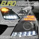 スイフト ZC72S ZD72S ZC32SスイフトスポーツRSヘッドライトウィンカーLEDブラック 78ワークス