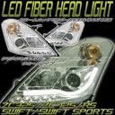 スイフト ZC72S ZD72S ZC32Sスイフトスポーツ RSLED ライトバー ヘッドライトファイバー アウディクローム 78ワークス