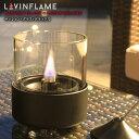 楽天7dials楽天市場支店LOVIN FRAME ラビンフレーム パッショングラスデラックス シンプルモダンなスタイルと炎が長く美しく見えるデザイン テーブルにキャンドルライトの灯りで癒しの演出に CSG30300