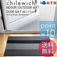 チルウィッチ玄関マットキッチンマットおしゃれキッチンマット高級ブランドマットバスマット