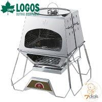 LOGOS/ロゴス LOGOS the KAMADO 同時に鍋料理とオーブン料理、ピザが焼ける便利なカマドグリル 焚火台やBBQグリルとしても使え万能【送料無料】の画像