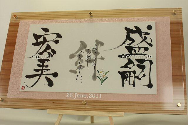 【送料無料】SUGIモダンバリューAセット【鬼...の紹介画像2