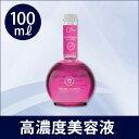 < シエル > コラーゲン 高濃度美容液 100ml ( 10684 )[ コラーゲン誘導体 コラーゲン原液 コラーゲン美容液 原液 美容液 イオン導入美容液 ][ E-1-2-6 ][ 7エステ ]