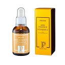 < プロズビ > プライム イオンエッセンス 高濃度 ビタミンC 60ml [ ビタミンC イオン 美容液 エッセンス ][ E-1-2-8 ][ 7エステ ]