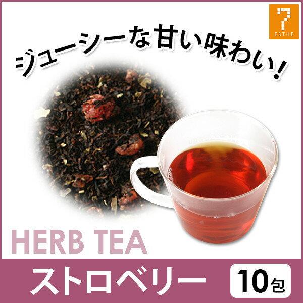 < シエル エトゥベラ > ハーブ&紅茶 ストロ...の商品画像