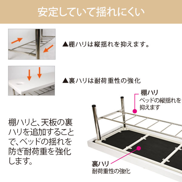 ベッド 施術ベッド 整体ベッド ...