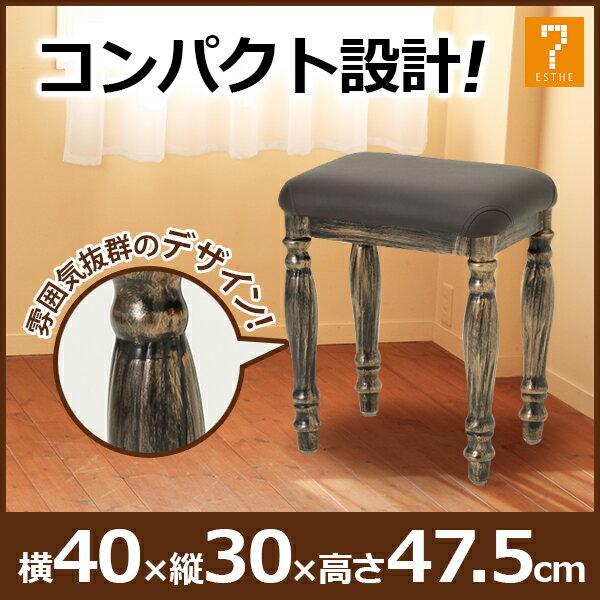 アンティーク ベンチチェア ブラウン 幅40cm×奥行30cm×高さ47.5cm [ 待合椅子 エステスツール ネイルスツール ネイルチェア サロンチェア リビングチェア スツール イス 椅子 チェア インテリア クラシック 待合室 ロビー ][ N-2 ][ 7エステ ]
