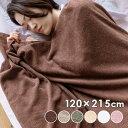 大判 タオルシーツ(コットン100%)2176匁 120×215cm 全6色 [ ベッドタオル ベッドシ
