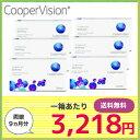 【送料無料】バイオフィニティ 6箱セット(1箱6枚入り)/クーパービジョン/バイオ/2週間/コンタクトレンズ