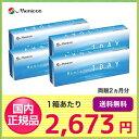 メニコンワンデー 4箱セット(1箱30枚入り)/メニコン
