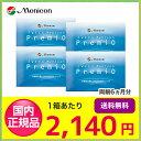 【送料無料】2week メニコンプレミオ 4箱セット(1箱6枚入り)/メニコン 2ウィーク(2週間使い捨て)タイプ