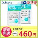 ティアーレ 2箱セット(0.5ml×30本)/コンタクトレンズ装着薬/オフテクス
