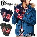 手袋 メンズ 手袋 ニット グローブ 通勤 通学 に最適なユニオンジャックニットグローブで差をつけろ!!
