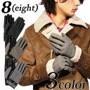 手袋 グローブ メンズ 手袋 全3色 スマホ対応 手袋 てぶ...
