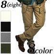 カーゴパンツ メンズ ミリタリーパンツ新作 スリムタイプ ミリタリー カーゴパンツ細身 パンツ チノパンツ オリーブ ブラックミリタリー系 アメカジ系 に♪8(eight) エイト 8