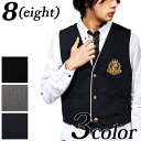 Best all three colors of gilet best men gilet men's tailored collar jackets [pro-a salon system lock pro-present ★】 gilet best men gilet best men tailored collar jacket black gray American casual in a review surely extreme popularity!]