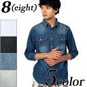 デニムシャツ メンズ 7分袖シャツ全5色 新作 シャツダメージ加工 デニム シャツ 7分袖 七分袖 シャツコットン ダンガリー 大きいサイズ M L LLアメカジ系 バイカー系 に♪ 8(eight) エイト 8