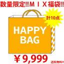 福袋 MIX福袋 ¥9999