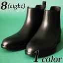 レインブーツ メンズ ブーツ新作 ブーツ防水 防滑 ショートブーツ 靴 くつサイドゴア ブラック黒 防水 防滑 ストリート系 アウトドア系 8(eight) エイト 8