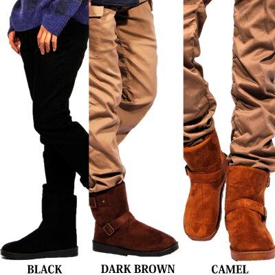 ムートンブーツメンズブーツボア裏ボアファーロングブーツ温かいブラック黒ブラウン茶インソール付きブーツMLLLスウェードブーツ靴アメカジ系アウトドア系に♪8(eight)エイト8