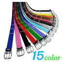 Enamel belt empty Furue 'Namel material is extreme popularity! All 15 colors of ★ fashion constant seller buckle belts