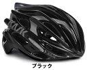 KASK MOJITO(カスク モヒート)ヘルメット 2016