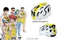 CATLIKE KOMPACT'O (キャットライク コンパクト) 弱虫ペダル/小野田坂道モデル ヘルメット
