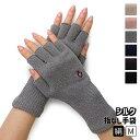 シルクハンドウォーマー スマホ手袋 絹 日本製 指なし 室内手袋 防寒 レディース メンズ 841【あす楽】[I:9/40]