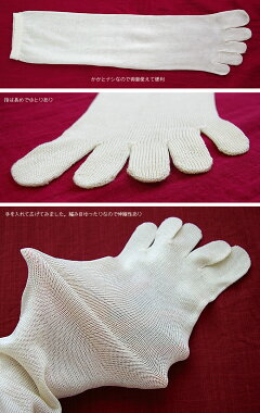 【2足バリューセット】絹5本指ソックス×2冷え取り靴下シルク[I:9/20]