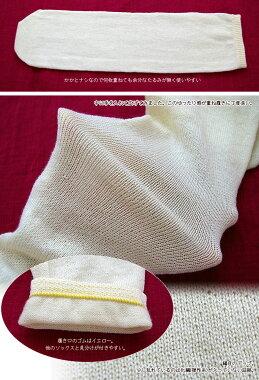 【冷え取り靴下2足バリューセット】絹先丸×1&ウール先丸×1841【あす楽】[I:9/20]