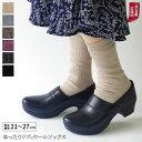 ゆったりリブのウールソックス 冷え取り靴下 レディース メンズ 日本製 841【あす楽】