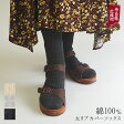 綿の太リブカバーソックス 冷え取り靴下 841【あす楽】[I:9/20]