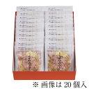 【鰹ミニパック詰合せ 16個入】 削り節 トッピング用 花ふぶき