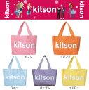 【メール便送料無料】【即日発送】kitson キットソン ミニキャンバストートバッグ SサイズKitson Mini CanvasTote Bag エコバッグ レディースバッグ ハンドバッグ