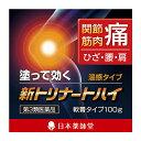 【第3類医薬品】日本薬師堂 新トリナートハイ(軟膏タイプ) 100g...