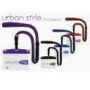 吊り下げ名札 脱着式 Urban style/アーバンスタイル ソフトタイプ オープン工業 NU-1P 【ネコポス可】