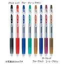 【ネコポス便対応可能商品】140-LJU-10F- (パイ) ゲルインキボールペン ジュース<Juice> 細字0.7mm パイロット