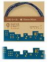 【ネコポス便対応可能商品】PAPER CRAFT museum 《ペーパークラフトミュージアム》 夜景柄 ミドリ 28-83794