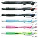 JETSTREAM(ジェットストリーム)油性 0.7mm 単色ボールペン三菱鉛筆 30-SXN15007. ネコポス便可】
