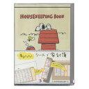 【ネコポス便対応可能商品】シールで家計簿 [スヌーピー 赤い小屋] B5サイズ 日本ホールマーク EFK-675-660